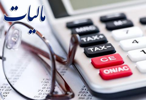 اعلام معافیتهای مالیاتی برای اصناف