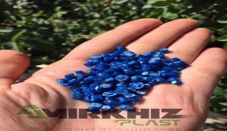 گرانول پلی اتیلن تزریقی آبی