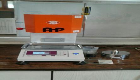 دستگاه تست MFI-MFR شاخص جریان مذاب-ام اف ای-ام اف ار-AHP