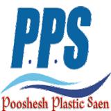 پوشش پلاستیک صائن